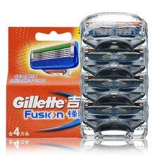 Authentic Authorization Gillette Fusion Shaving Razor Blades For Men 5 Layer Shaver 4pcs/BOX gillette fusion shaving razor blades set for men 5 layer shaver shaving blades cuchillas de afeitar