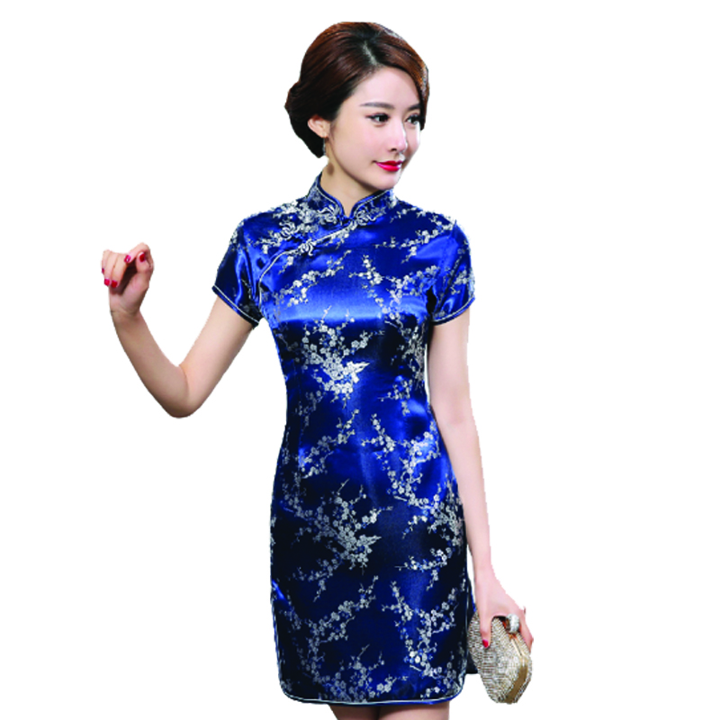 Navy Blue Traditional Chinese Dress Women's Satin Qipao ...