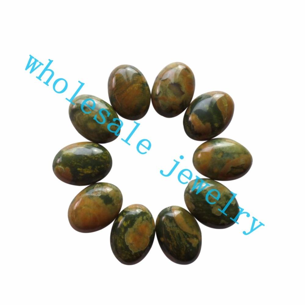 (Min. Order is $10) 10pcs Kambaba Stone Oval CAB CABOCHON H662752 18x13mm (send randomly)