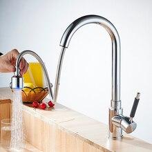 Новый современный Chrome Смеситель для кухни латунь одной ручкой светодиодной Pull Out Поворотный раковина смеситель горячей и холодной воды YC-CL3011A