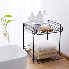 Removable Iron Art Makeup Organizer Two-Layers Cosmetic towel Lipstick Storage Box Bathroom Table