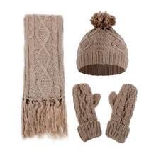 MISSKY 3 unids set Color sólido mujeres torcedura de punto de lana Cap +  bufanda + guantes sombrero silenciador guantes traje a3d801576c1