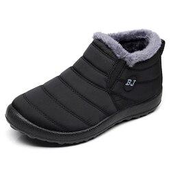 Men Boots Plus Size Winter Shoes Men Waterproof Super Warm Snow Boots Winter Botas Hombre Casual Lovers Ankle Boots Men Booties