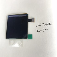 1.63 inch AMOLED Display Screen Only, 320x320, H163QLN01.1 MIPI DSI Interface, module