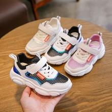 d2cc7b9b39ea5 Perimedes enfants garçons filles Sport baskets chaussures mode enfant en  bas âge Sport bébé enfants garçons