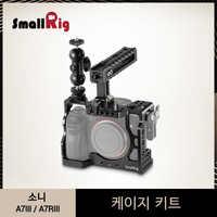SmallRig a7m3 a7iii Kamera Käfig Kit für Sony A7RIII/A7III Käfig Mit Nato Griff + Doppel Ballheads Verlängerung Arm kit-2103