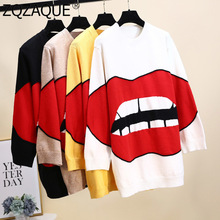 New Fashion Loose Sweaters Knitted Pullover Women's Long Sleeves O Neck Knit Tops Big Red Lip Cute Knitwear Fall Winter Jumper