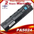 Аккумулятор для ноутбука Toshiba Satellite PA5024U-1BRS 5024 5023 C850 C855D PA5023U-1BRS PA5024 PA5023 PA5024U