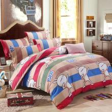 Beige bedding set with grey tapes plaids 100% cotton quilt cover bed bedclothes free shipping to countries 2816