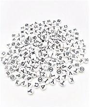 fashion round acrylic Greek alphabet black loose enamel letters beads diy plastic beads 100 pieces