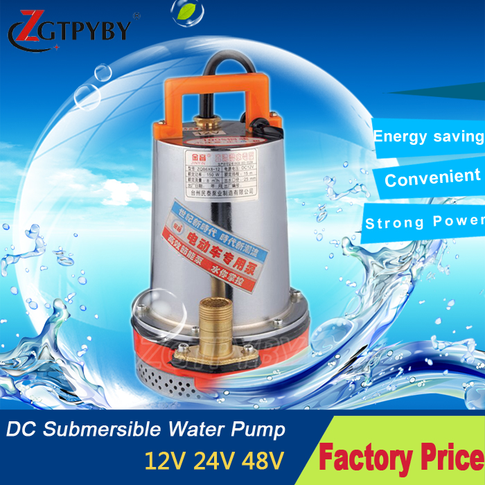 exported to 58 countries submersible pump 24v dc reorder rate up to 80% 24 volt dc submersible water pump антисептик д дерева valtti color ec 9 л матовый