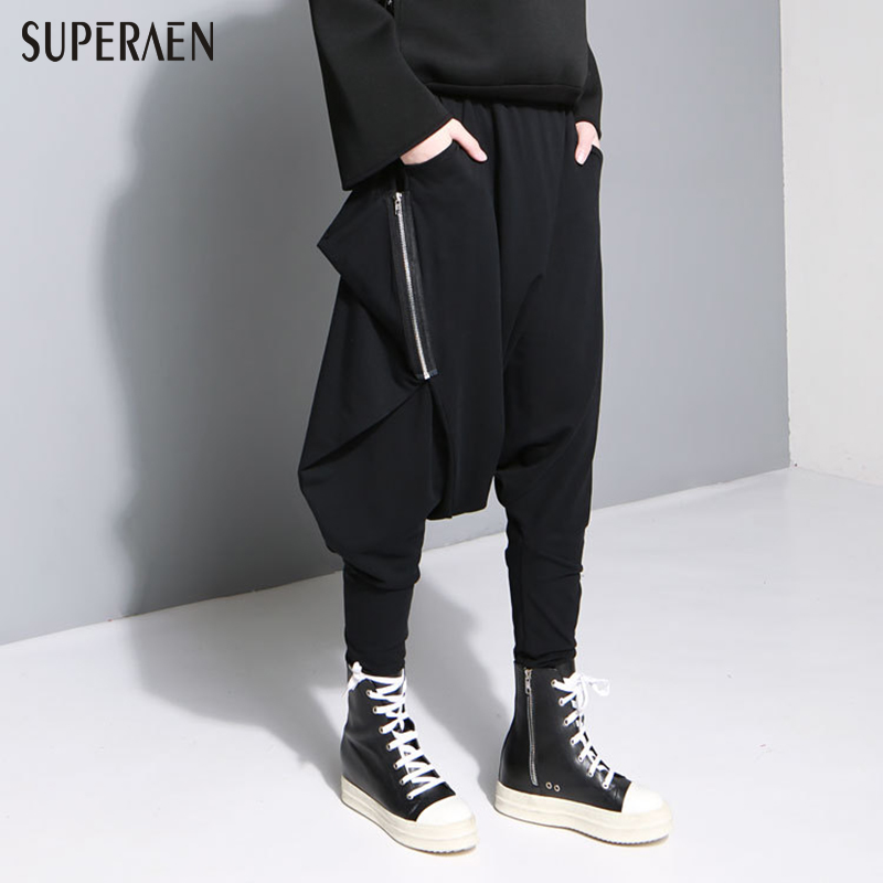 2016 Autumn Section Women's New Harajuku Pants European Station Tide Street Hip Hop Out of file Design Legs Harem Womn Pants