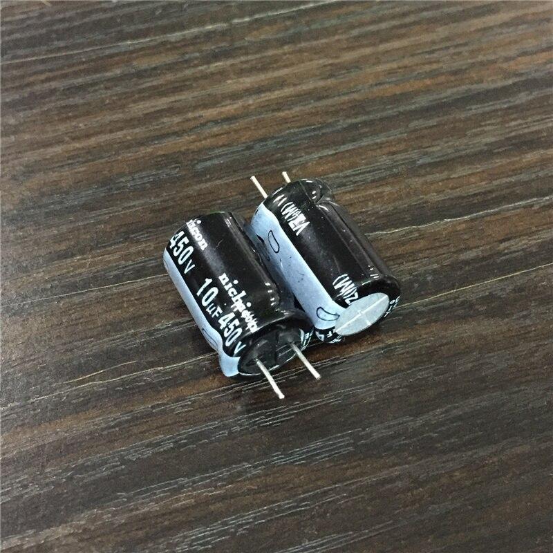 10pcs 10uF 450V NICHICON VZ Series 12.5x20mm 450V10uF Wide Temperature Range Aluminum Electrolytic Capacitor