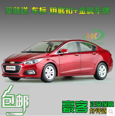 2015 New Cruze Chevrolet 1 18 Alloy high quality original car model Kids Toy collection gift