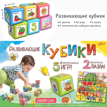 Sticker Number Cubes-Puzzle Educational-Toys Russian Alphabet Toddlers Kids 5-Different-Animal