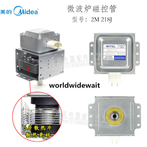 Microwave Oven Magnetron WITOL 2M218J For Midea Microwave Oven Magnetron WITOL 2M218J For Midea