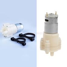 Priming Diaphragm Mini Pump Spray Motor 12V Micro Pump For Water Dispenser