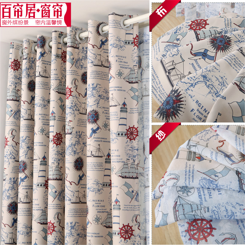 New Special sailing boat curtains children\'s room full blackout ...