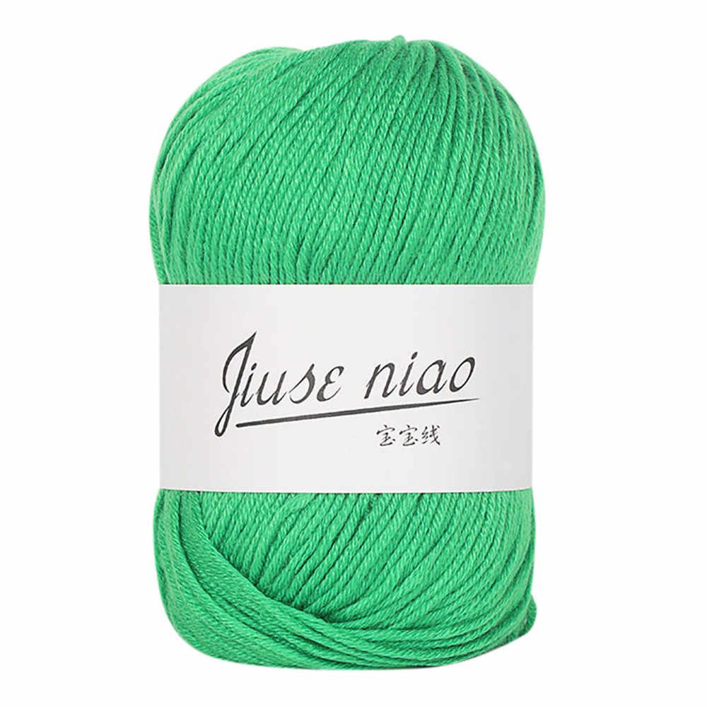 1 ピース 50 グラム高品質ウォーム Diy ミルク綿糸な手編みのベビーミルク綿編みニットウール 1030