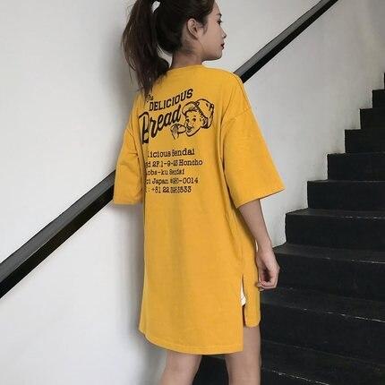 Женская футболка с принтом в виде букв, желтая свободная футболка с коротким рукавом в Корейском стиле, лето 2019