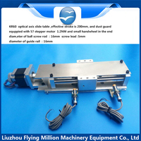 Hight precision linear module 1605 Ball screw table KR60 optical axis electric sliding table 200 mm