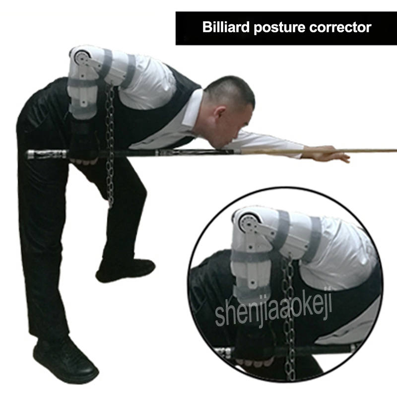 New Billiard Posture Corrector Training Integrated Arm Wrist Pool Cue Training Training Rod Basic Skills Appliance 1pc