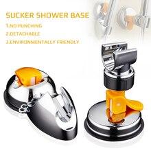SHAI No Need To Punch The Nozzle Holder Shower Base Suction Tray Type Adjustable Shower Bracket
