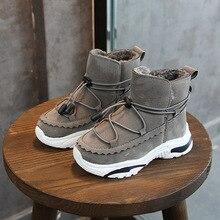ฤดูหนาวใหม่ Plus กำมะหยี่เด็ก Snow BOOTS รองเท้าเด็กชายและเด็กหญิงรองเท้าหนังกันน้ำรองเท้าผ้าฝ้ายนักเรียนรองเท้าวิ่งกลางแจ้ง