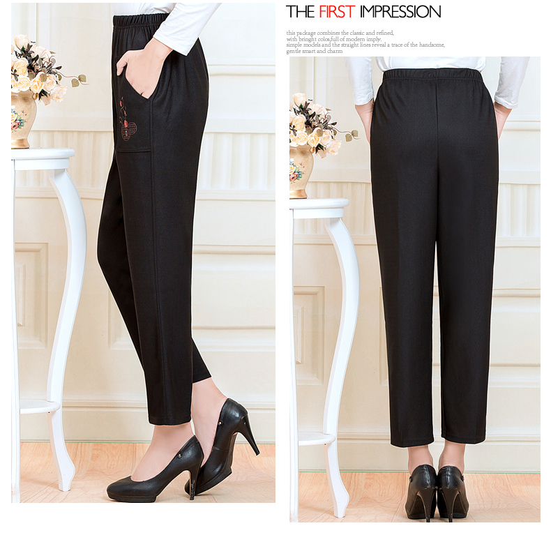 WAEOLSA Chinese Middle Aged Woman Black Pant Autumn Elderly Women Embroidery Trouser Mother Casual Pant 40S 50S 60S (13)