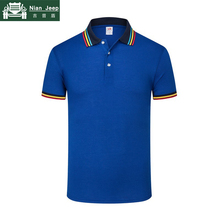 Rainbow Collar Summer Polo Shirts Men 12 Color Cotton Short Sleeve Bre