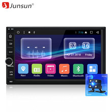 "Junsun 7"" 2 Din Android Car DVD Radio Multimedia Play Universal For Nissan GPS Navi Headunit Radio Stereo Video Player(No DVD)(China)"