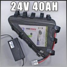 24 В литийный электровелосипед ионный аккумулятор 24 В 40AH треугольник Электрический велосипед батарея бесплатно ЕС США таможенные налоги