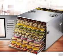 Septree Многофункциональный Дегидратор для пищевых продуктов
