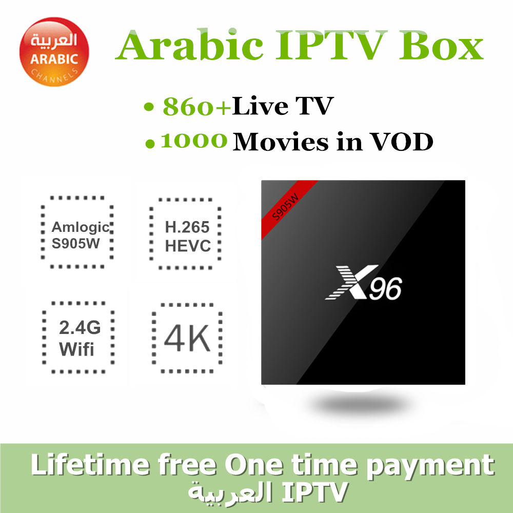 2019 cheapest Arabic IPTV Box Android 7 1 free forever with HD Arabic Africa Tunisia Somali