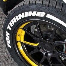 Автомобильная универсальная индивидуальная Наклейка для колес мотоцикл колеса шины 3D наклейка английские буквы оригинальная наклейка