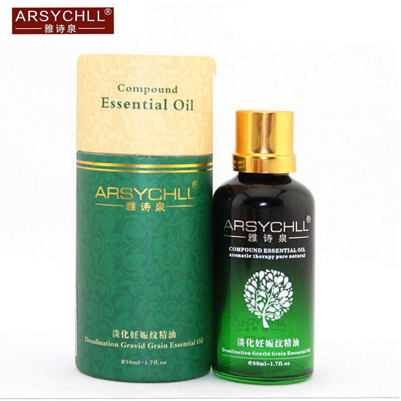 ARSYCHLL Desalination Gravid Grain Essential Oil Face Care Skin Care Acne Scar Removal Acne Spots Stretch Marks Beauty & Health
