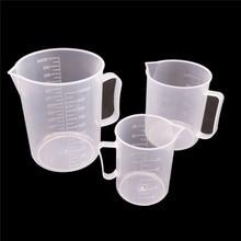 1 шт лабораторный Стакан пластиковый мерный стакан 1000 мл/500 мл/250 мл лабораторный цилиндр студенческие школьные и лабораторные студенческие канцелярские принадлежности