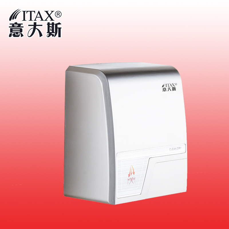 ABS Plastic Wall Mounted Toilet Bathroom Electric Sensor Touchless Automatic Infrared British Euro Jet Speed Hand Dryer X-8810