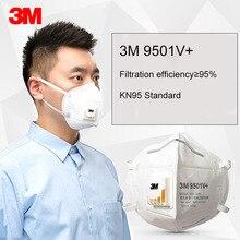 25 шт./лот, 3 м, 9501 в+ и 9502 в+ маска, противопылевые маски, маски KN95, противодымовые защитные маски, античастичный фильтр, материал ZXH30701