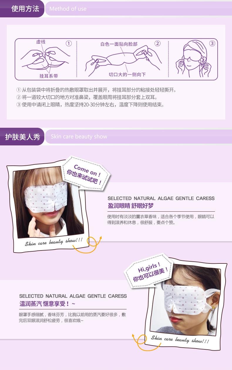 5pcs BIOAQUA Lavender Oil Steam Eye Mask Face Care Skin Dark Circle Eye Bags Eliminate Puffy Eyes Fine Line Wrinkles Anti aging 12
