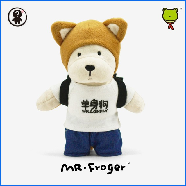 Mr.Froger Mr.Lonely single dog plush dolls do singles day valentine's day gift Clothes to wear Stuffed dog boy