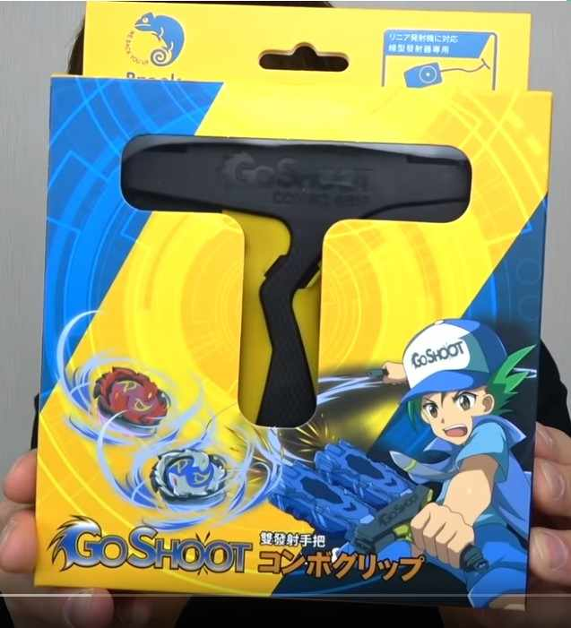 Detail Feedback Questions about Beyblade Burst B 131 Booster Dead