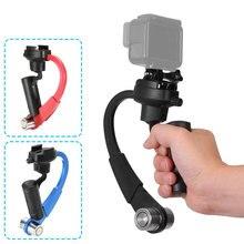 ミニハンドヘルドカメラスタビライザー定常 3 色の Gopro ヒーローのためのサポート 8 7 6 5 4 セッション Sjcam Sj8 M10 李 4 18K Eken アクションカメラ