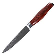 XYJ Marke 5 Zoll Utility Messer VG10 Japanischen Damaststahl Küchenmesser Ergonomischen Griff Design Palisander Griff Kochen Messer