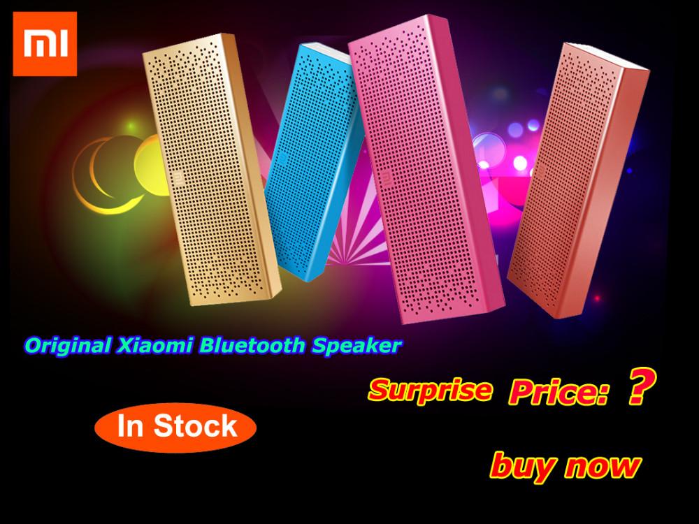 xiao mi speaker 4 color