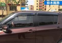 car window rain visor for suzuki swift, Chrome type, newest thicker version, with suzuki logo, 4pcs