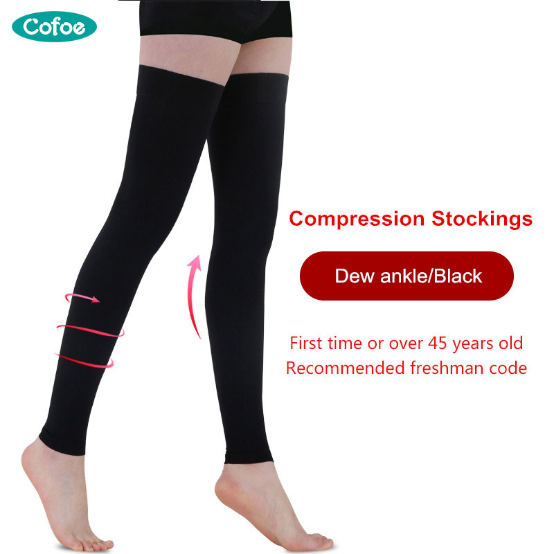 Cofoe 1 PAIR Compression Stockings Leg Support to the Thigh Class 2 (23-32mmHg) Varicose Veins Skin&Black for Female & MaleCofoe 1 PAIR Compression Stockings Leg Support to the Thigh Class 2 (23-32mmHg) Varicose Veins Skin&Black for Female & Male