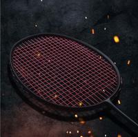 1 PC ZARSIA 6U 72g G4 VT 77 ULTRA LIGHT Black Badminton Racket Badminton Racket Quality
