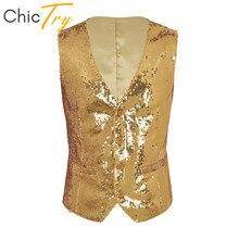 Chictry 반짝이 장식 조각 민소매 단추 아래로 슬림 양복 조끼 볼룸 라틴 셔츠 남자 양복 조끼 레이브 무대 재즈 댄스 의상
