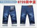 2016 Xintang jeans hombres pantalones cortos al por mayor de los hombres finos de verano pantalones cortos de mezclilla ocasional masculina casual denim quinto hombre de baja estatura 8